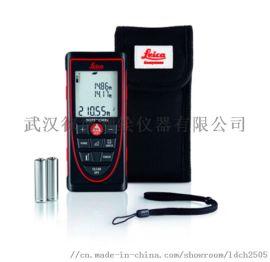手持激光测距仪120米高精度红外线 电子尺量房仪