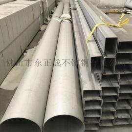 广州不锈钢水管,304不锈钢水管