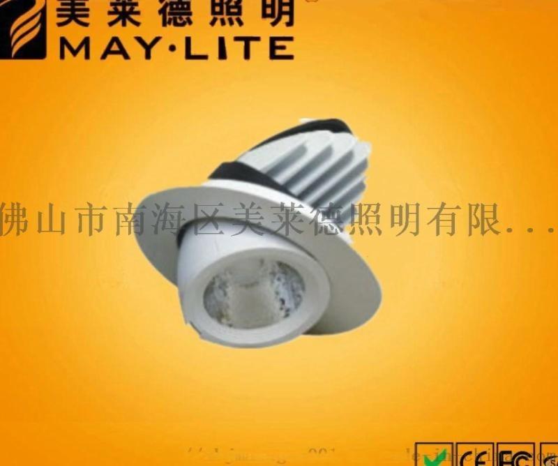 象鼻燈,可替換光源JJL-T1830