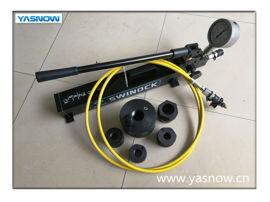 高压手动泵 SK系列  压手动泵