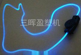 塑料胶条包覆设备发光跳绳生产线双层导光条挤出机
