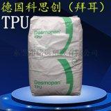 1960AW 耐磨tpu透明级 TPU橡胶原料