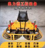 奧力德混凝土雙盤磨光機座駕式磨光機廠家直銷