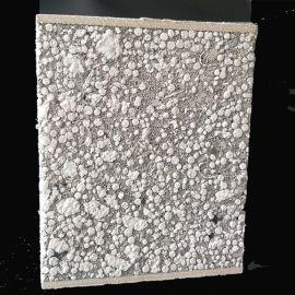 贵州墙板设备生产线 节能新材料 复合实心节能墙板