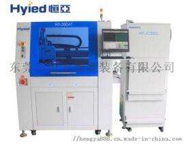 恒亚南通pcb铣刀分板机,智能生产,智能分板
