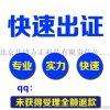 国家级教育期刊《中国教师》最新征稿