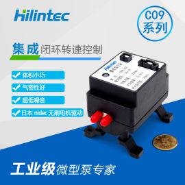 大厂直供微型真空泵 小型 海霖C09微型气泵