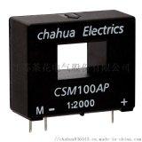CSM100AP系列 霍尔电流传感器