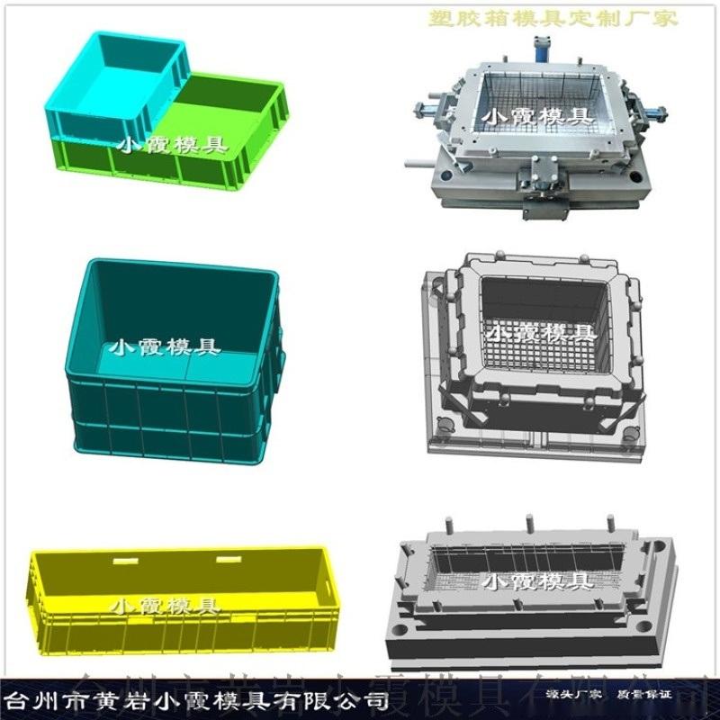PP塑胶储物盒模具 PP塑胶折叠箱模具