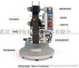 小型生产日期打码机,手动塑料袋标签生产日期打码机