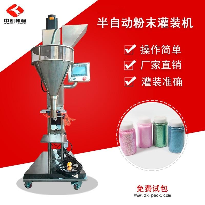 中凯厂家直销半自动粉料包装机, 粉未灌装机