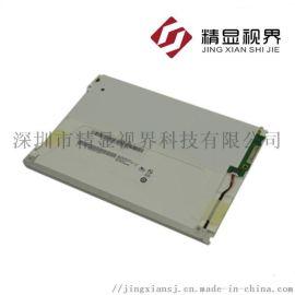 友达液晶屏8.4寸,G084SN05 V9