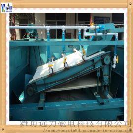 石英砂除铁器远力磁电供应5平米平板磁选机