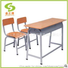 厂家直销双人中小学生课桌椅