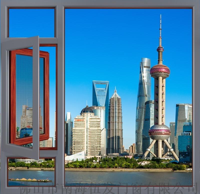 节能铝合金门窗厂家 定制90断桥窗纱一体平开窗