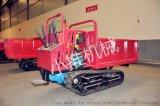 小推手扶式履带运输车载重1.5吨农田帮手