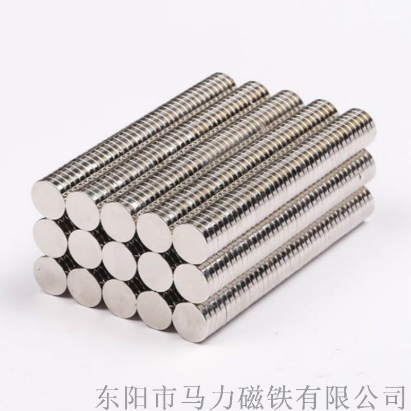 釹鐵硼強力磁鐵銷售 圓形小磁鐵