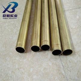 冷却用C6872T/C6870T铝黄铜管