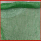 菏澤防塵網 喇叭防塵網 揚塵覆蓋網有規格