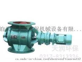 YJD-26型卸料器专业厂家兴平卸料器品牌