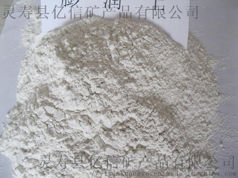 200目钠基膨润土用于饲料添加剂