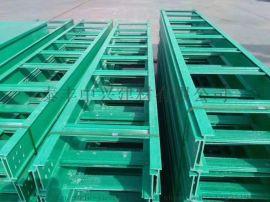 太原玻璃钢电缆桥架丨太原玻璃钢桥架