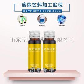 三肽弹性蛋白果汁口服液贴牌代加工OEM生产厂家