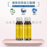 三肽彈性蛋白果汁口服液貼牌代加工OEM生產廠家