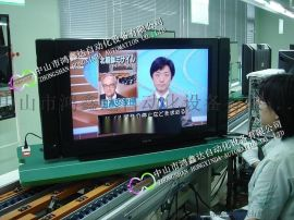 佛山电焊机老化测试线,机顶盒检测线,显示屏生产线