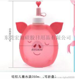硅胶水袋 韩国思利满硅胶水袋 儿童水袋