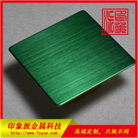 绿色不锈钢板 304拉丝翡**彩色板印象派厂家工艺
