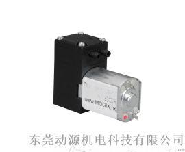 小体积 微型泵 热敷  器 蒸汽熨斗微型隔膜泵