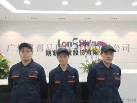 廣州專業除甲醛公司