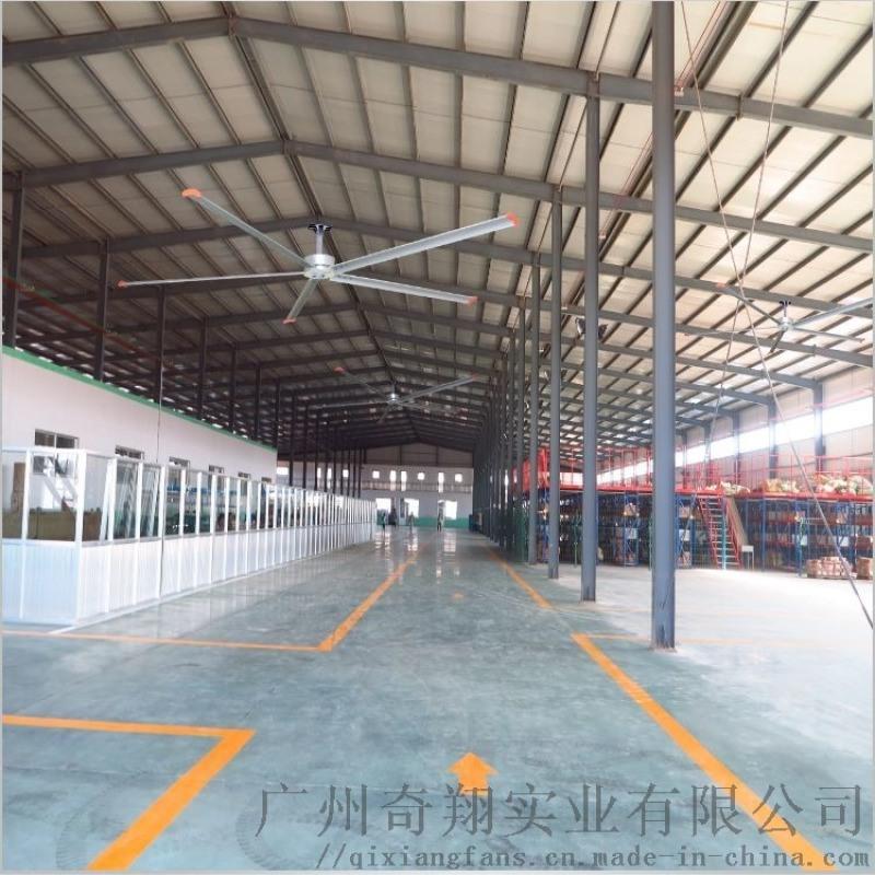 工业大风扇生产厂家直销-广州奇翔