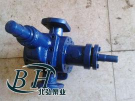 KCG-7.5/0.6高温齿轮泵,高温油泵
