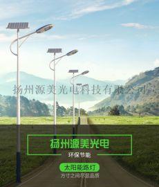 新农村路灯6米40w户外灯小区道路灯超亮防水