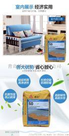 博泓雨西卡防水材料西卡强力瓷砖胶50 悦居平台