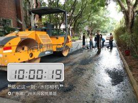 小区,大学,工厂沥青道路冷料或热料修补及铺设