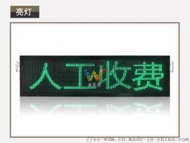 高速公路人工收费信号灯 四川ETC信号灯厂家