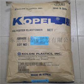 防静电TPEE 48D-72D 抗静电塑料