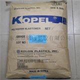 防靜電TPEE 48D-72D 抗靜電塑料