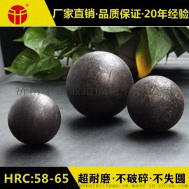 供应锻造耐磨钢球 不失圆研磨球 无铬高硬度合金钢球