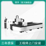 光纖鐳射切割機 金屬鐳射切板機 廠家可定製幅面