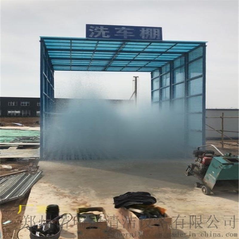 河南诺瑞捷全封闭工地洗车机NRJ-11介绍