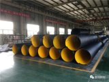 埋地鋼帶波紋管 國潤鋼帶增強螺旋波紋管