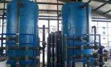 珠海湛江中山广州深圳东莞10吨/时混床系统厂家