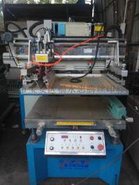 中山供应二手丝印机半自动丝印机网印机