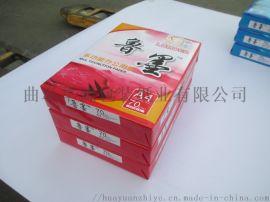 厂家直销a3a4打印纸70g80g木浆复印纸
