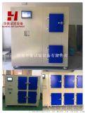 小型塑胶跑道VOC环境测试舱GB36246