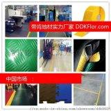 耐磨耐老化pvc標識地貼 地面定置警示加厚貼地膠帶